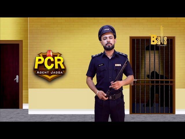 Pollywood Current Report (P.C.R) | Gaddaar - Akhil, Saah Chalde -Shipra Goyal, Lootera - R Nait
