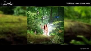 Sonia / 雫の唄 feat. Riddim HunteR(Silky)mp3
