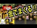 【妖怪ウォッチぷにぷに】七つの大罪コラボキャラ確定ガシャ!?Yo-kai Watch