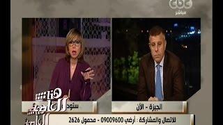 عميد «طب عين شمس»: سنحاسب من يثبت تورطه في تجارة الأعضاء .. فيديو