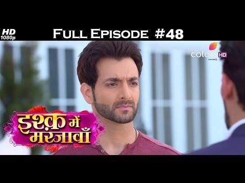 Ishq Mein Marjawan - 24th November 2017 - इश्क़ में मरजावाँ - Full Episode