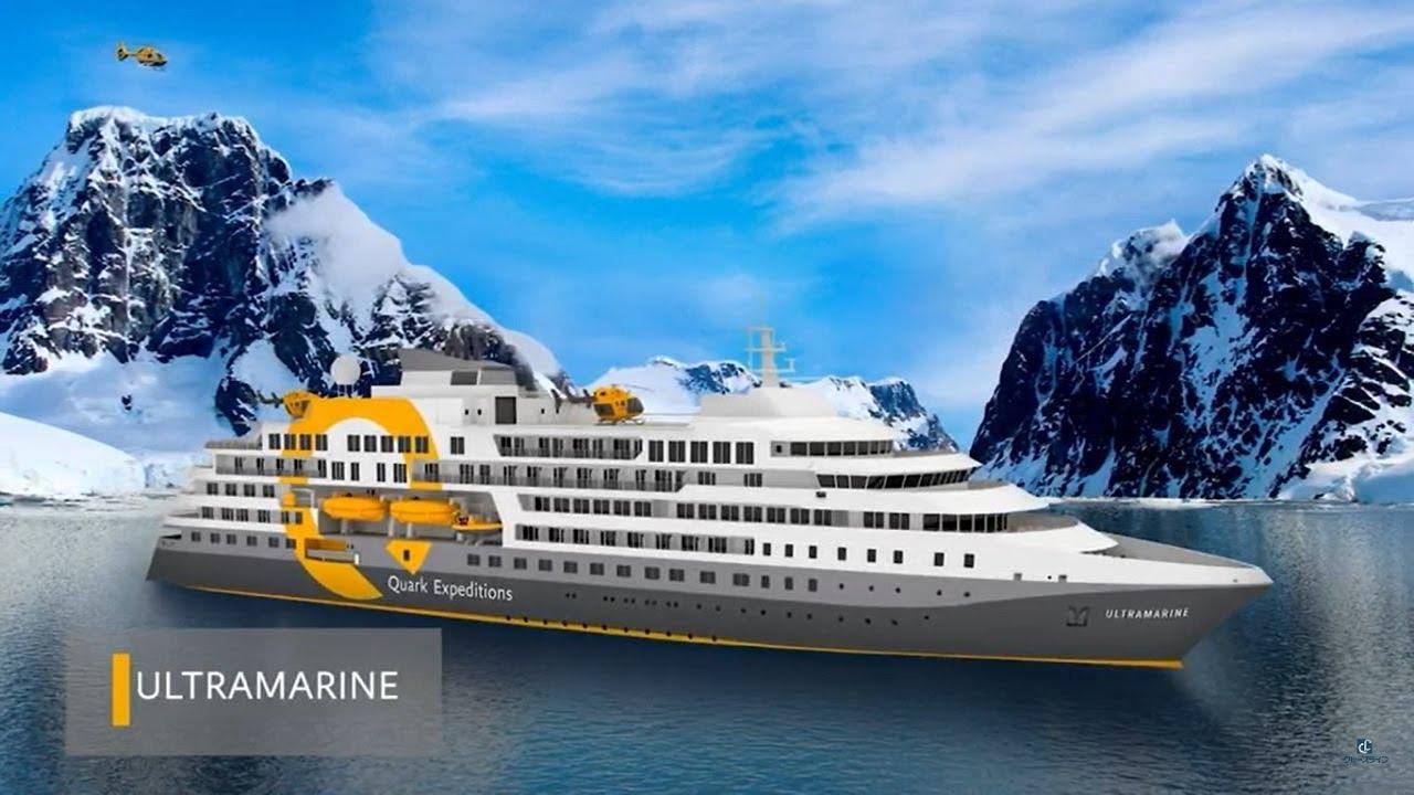 【動画】新造船「ウルトラマリン」イメージビデオ/北極クルーズ