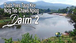 SUAB HMONG TRAVEL: EP 02 - Duab yees taug kev ncig teb chaws nplog (Scenery on the road in Laos)