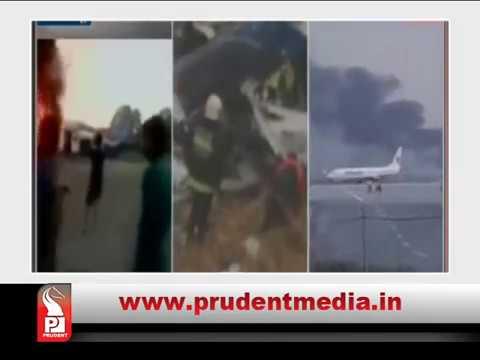 US-BANGLA FLIGHT CRASH LANDS AT KATHMANDU