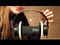Rough ASMR ♥ Handling Your Ears with Headphones