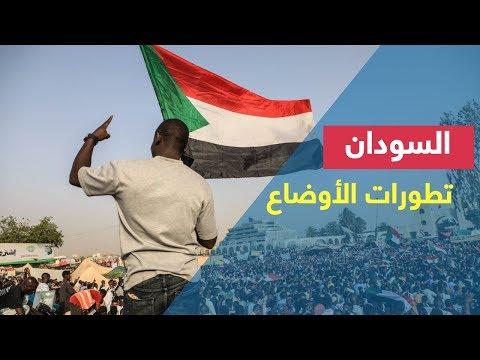 اعتقال اعضاء بارزين في حزب المؤتمر الوطني السوداني  - نشر قبل 3 ساعة