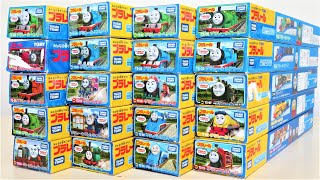 Thomas & Friends Take 20 Plarail toys out of the box and run RiChannel