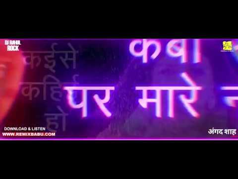 Mard Abhi Bachha Ba Dj Song Khesari Lal DJ SongBhojpuri DJ Remix Dj Rahul R