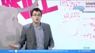 Яндекс vs Google: $15 млн на поисковик Blekko