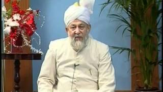 Urdu Tarjamatul Quran Class #89, Surah Al-Araaf v. 42-60, Islam Ahmadiyyat