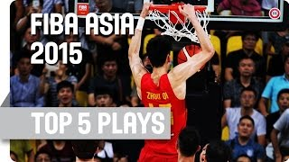 Top 5 Plays  - Day 2 - 2015 FIBA Asia Championship