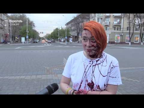 В Мариуполе напали на участников акции против насилия