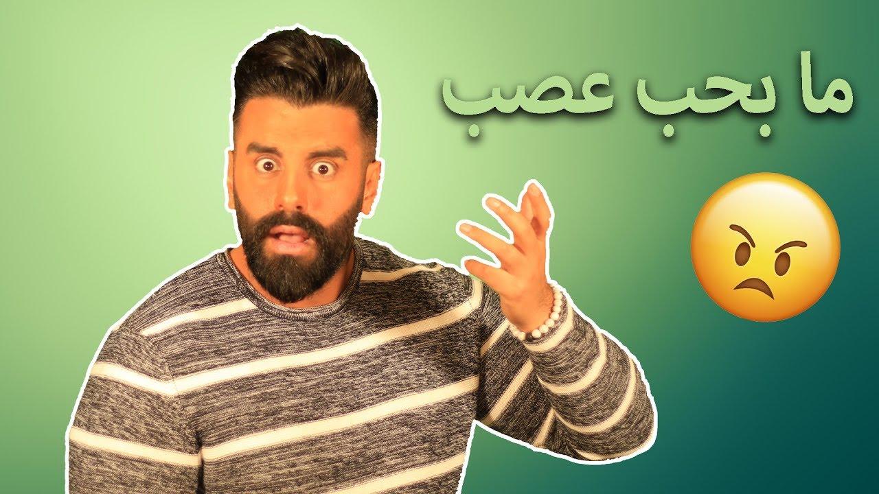 "سعد رمضان ""معقول"" وليوناردو دي كابريو على البحر ""ولو"""