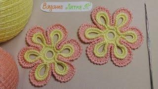 Как связать цветок крючком - Урок вязания - How to crochet flower