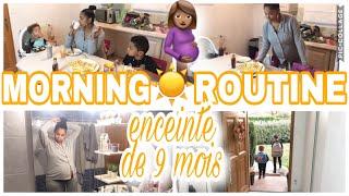 🤰🏽MORNING ROUTINE ENCEINTE DE 9MOIS, AVANT L'ÉCOLE // MAMAN DE 2 ENFANTS & ENCEINTE