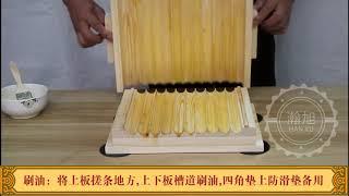 신상 제환기 환제조기 소나무 환만드는기계 전통 세트