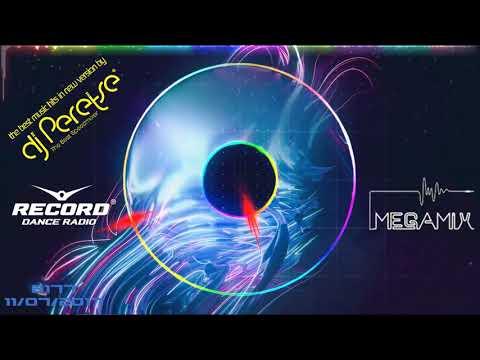 DJ Peretse 🌶 Record Megamix #2177 LED DJS Best dance music mix  [Speedmix 11/08/2017]
