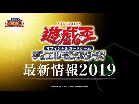 Yu-Gi-Oh! Franchise Gets New Anime Series in 2020 for 20th Anniversary