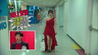 【TVPP】Sunny(SNSD) - Appear 'Introduction of Lonely Friends', 외로운 써니의 '쓸친소' 등장! @ Infinite Challenge - Stafaband