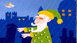Yağmur Yağdı Seller Aktı - It