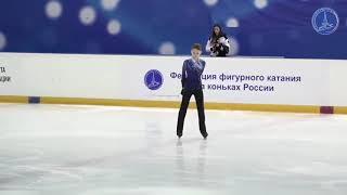 Макар ПУЗИН КП ст 2021 Всероссийские соревнования Мемориал С А Жука
