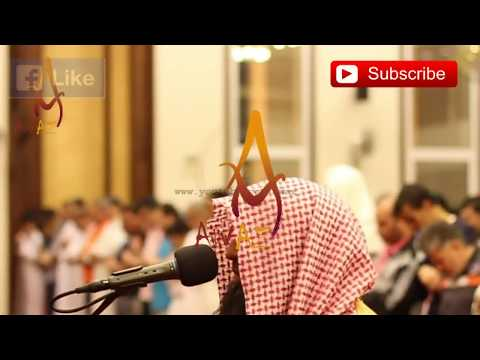 Salat Tarawih Heart Melting Dua Quran   Recitation Really amazing by Sheikh Muhammad LuhaidanDURIM25