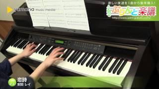 使用した楽譜はコチラ http://www.print-gakufu.com/score/detail/13153...