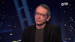 Николай Гринцер: Греческая литература  и наука родились из попыток  рационализировать мифы