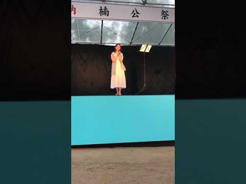20190524 河上幸恵 「」 楠公まつり奉納ステージ