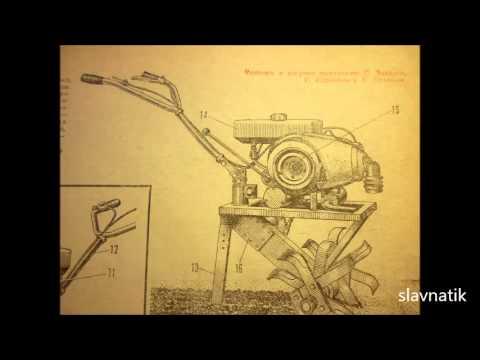 видео: Самоделки СССР(сборка фото МК)