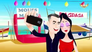 بالفيديو| دكدكة.. كليب رسوم متحركة للمغربي موس ماهر