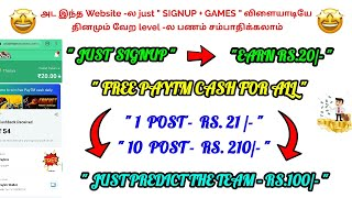 """ NEW LIFETIME EARNING WEBSITE "" 