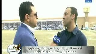 أحد سجناء برج العرب: «معندناش استعداد نغلط تاني» (فيديو)   المصري اليوم