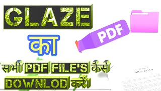 How to download glaze's Classes PDF file