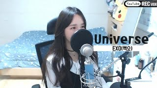 Download EXO(엑소) - Universe COVER by 새송|SAESONG Mp3