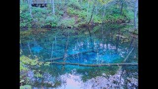 北海道 清里町 神の子池 Kaminokoike,Kiyosato Town,Hokkaido https://j...