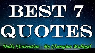 Inspirational Quotes | Morning Inspirational Memes | Good Morning Memes | Whatsapp Status Video