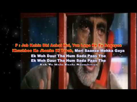 Main yahan tu wahan Baghban  karaoke updated clean track