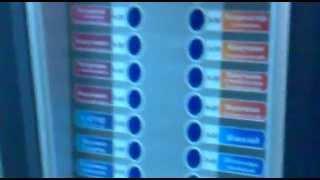 Взлом кофейного автомата(, 2012-11-19T08:19:16.000Z)