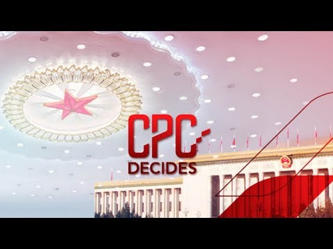19th CPC Congress: Assessing Xi's blueprint for China's future