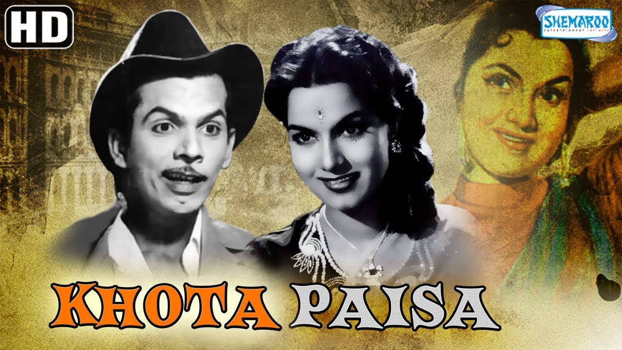 Download Khota Paisa (1958)(HD) - Johnny Walker | Shyama | Jeevan - Best Bollywood Movie with Eng Subs