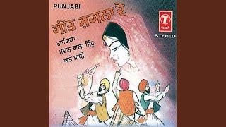 Madho Rama Paincha