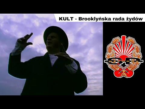 KULT - Brooklyńska rada żydów [OFFICIAL VIDEO]