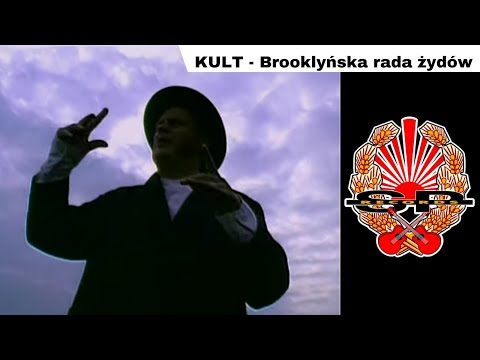 KULT - Brooklyńska rada żydów [OFFICIAL VIDEO]