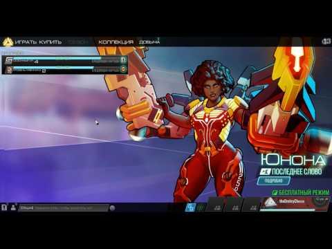 видео: atlas reactor - Обзор игры [Динамический пошаговый шутер]