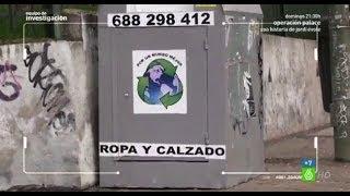 El negocio de la ropa usada - ¿A dónde va la ropa usada de los contenedores