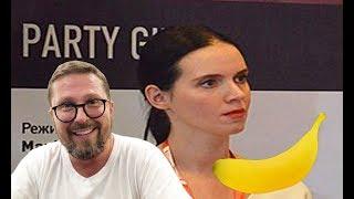Янина, это просто банановый шейк на губах