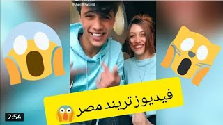 مهرجان بهوايا انتي قاعده معايا تيك توك شريف خالد