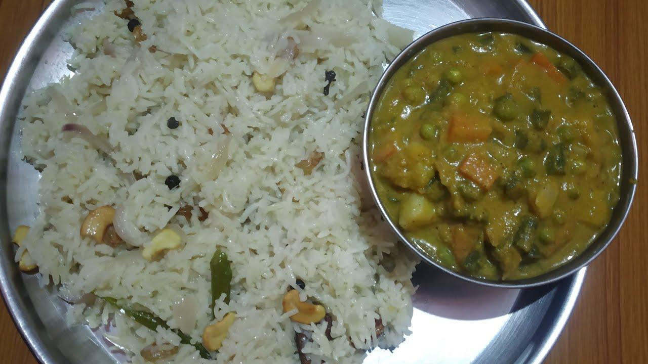 Download ಗೀ ರೖೆಸ್ ಮತ್ತು ವೆಜ್ ಕುರ್ಮ/Ghee rice and veg kurma/Ghee rice with veg kurma without pressure cooker