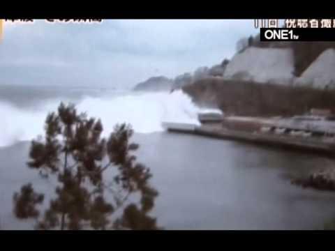 Earthquake japan 2011 tsunami waves footage by a japanese man in noda japan